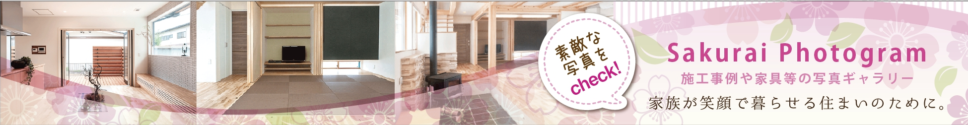 Sakurai Photogram
